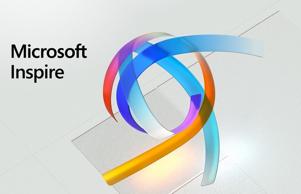 Microsoft Inspire Conference 2020 report